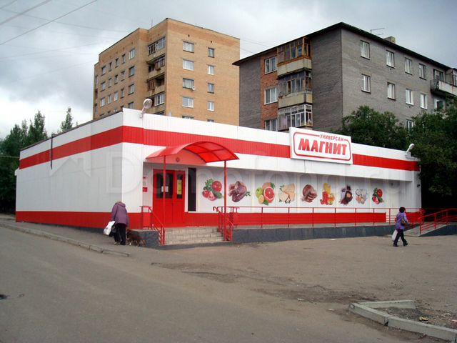 Мончегорск бетон купить бетон столица москва